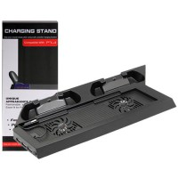 Charging Stand and Refrigeration PS4