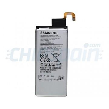 Battery Samsung Galaxy S6 Edge (G925F) 2600mAh