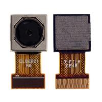 Câmera Traseira HTC Desire 620
