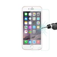 Protector de Pantalla Cristal Templado 0.26mm iPhone 7