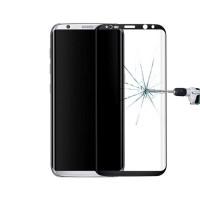 Protetor de tela Vidro Temperado Curvo Samsung Galaxy S8 Preto