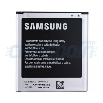 Batería Samsung Galaxy Grand 2 2600mAh