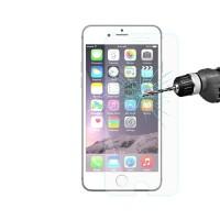 Protetor de tela Vidro temperado 0,26mm iPhone 8 Plus