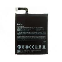 Batería Xiaomi Mi 6 - BM39
