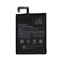 Battery Xiaomi Redmi 4 - Redmi 4X - BN42