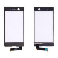 Vidro Digitalizador Táctil Sony Xperia M5 E5603 E5606 E5653 Preto