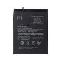 Bateria Xiaomi Mi Max BM49