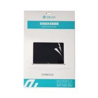Protector Pantalla Cristal Líquido Macbook Pro 13.3'' y Pro 13.3'' Multi-Touch Bar Devia Premium