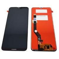 Pantalla Huawei Y7 Prime 2019 Completa Negro