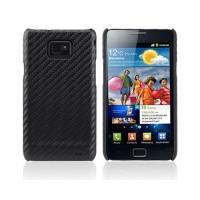 Carcasa Carbon Series Samsung Galaxy SII -Negro