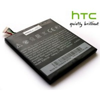 Battery HTC One S / One X