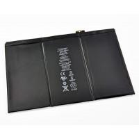Batería 11500mAh iPad 3 / iPad 4