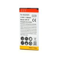 Batería Nokia BP-5T