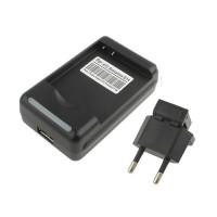 Cargador de Batería HTC BA S800 / 560